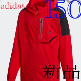 adidas - アディダス ジャケット 150 新品♡ ナイキ プーマ ユニクロ ビームス ザラ