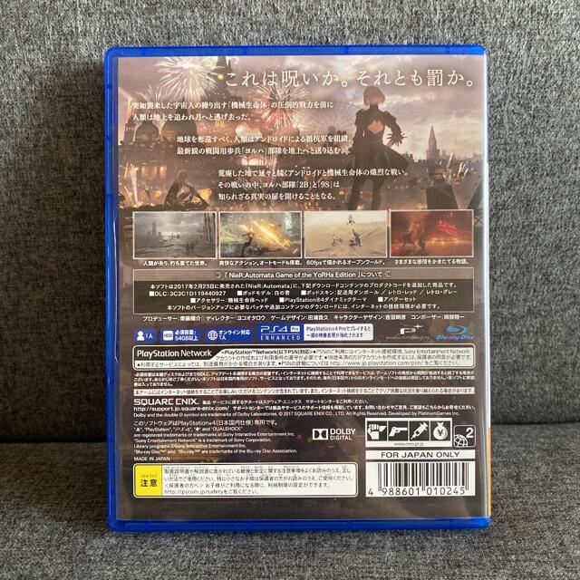ニーア オートマタ エンタメ/ホビーのゲームソフト/ゲーム機本体(家庭用ゲームソフト)の商品写真