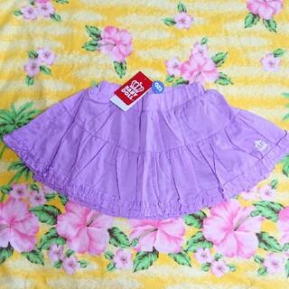 ベビードール(BABYDOLL)のBABY DOLL♥新品タグ付き♥ボリュームスカート♥120cm♥パープル(スカート)