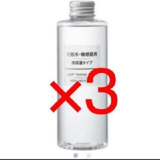 ムジルシリョウヒン(MUJI (無印良品))の無印良品 化粧水・敏感肌用・高保湿タイプ 200ml(化粧水/ローション)