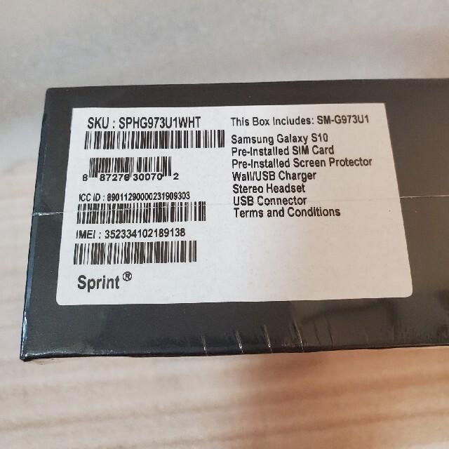 SAMSUNG(サムスン)の【新品未開封】Galaxy S10  8GB 128GB PrismWhite スマホ/家電/カメラのスマートフォン/携帯電話(スマートフォン本体)の商品写真
