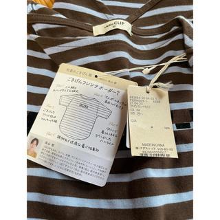 スタディオクリップ(STUDIO CLIP)のスタディオクリップ フレンチボーダーTシャツ(Tシャツ(半袖/袖なし))