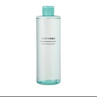 ムジルシリョウヒン(MUJI (無印良品))の無印良品 クリアケア化粧水(大容量) 400ml(化粧水/ローション)