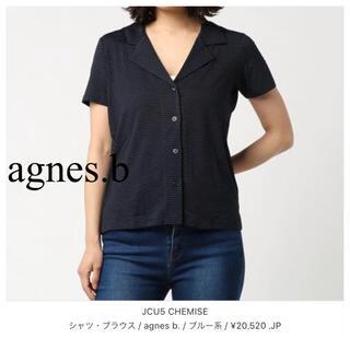 アニエスベー(agnes b.)のアニエスベー オープンカラーブラウス(シャツ/ブラウス(半袖/袖なし))