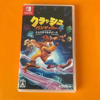 Nintendo Switch - クラッシュ・バンディクー4 とんでもマルチバース Switch