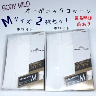 グンゼ(GUNZE)の【特別価格】BODY WILD  メンズ ボクサーパンツ M 2枚セット(ボクサーパンツ)