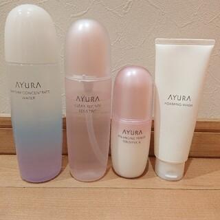 アユーラ(AYURA)のアユーラ リズムコンセントレイトウォーター クリアリファイナーセンシティブ(化粧水/ローション)