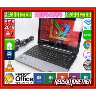 トウシバ(東芝)のリモサポ&安心保証⛳動画編集再生⛳n514-2S⛄SSD&windows10(ノートPC)