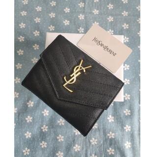 Yves Saint Laurent Beaute - ♥美品♥サンローランさいふ  小銭入れ カード入れ♥ レディース