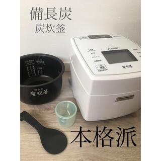 ミツビシデンキ(三菱電機)の三菱電機 NJ-KSE106-W [IH炊飯器 5.5合] 炊飯器 2019年製(炊飯器)