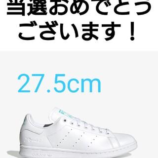 adidas - KYNE × ADIDAS STAN SMITHキネ × アディダス スタンス