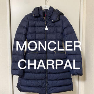 モンクレール(MONCLER)の新品未使用★モンクレール シャーパル CHARPAL  14A ネイビー(ダウンジャケット)