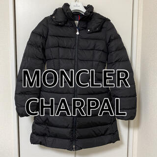 モンクレール(MONCLER)のモンクレール シャーパルCHARPAL 12A 14A ブラック MONCLER(ダウンジャケット)