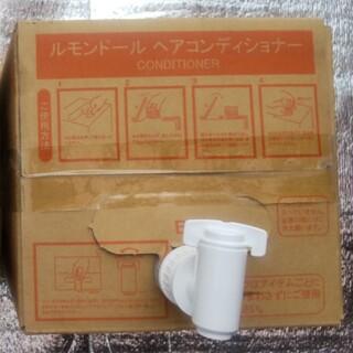 シセイドウ(SHISEIDO (資生堂))の資生堂 ルモンドール コンディショナー 750ml×2  業務用(コンディショナー/リンス)