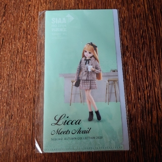 Avail - 【非売品】 Avail × Licca 抗菌マスクケース