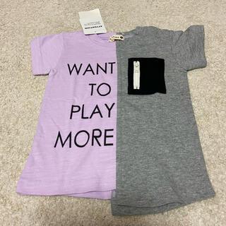 ブランシェス(Branshes)の【新品タグ付き】Tシャツ 80(Tシャツ)