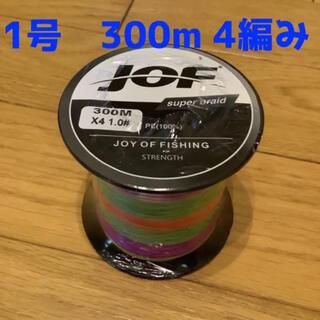 P Eライン 1号 300m 4編み 18lb  5色マルチカラー(釣り糸/ライン)
