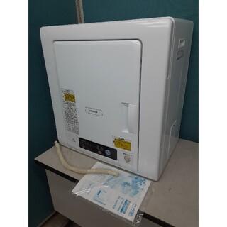 日立 - 2020年製美品 日立 電気衣類乾燥機 DE-N40WX