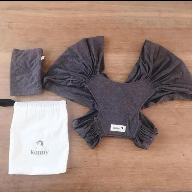 Konny コニー抱っこ紐 キッズ/ベビー/マタニティの外出/移動用品(抱っこひも/おんぶひも)の商品写真