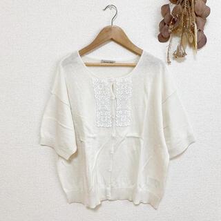 SM2 - 綿ラミーモチーフカーディガン ホワイト 美品