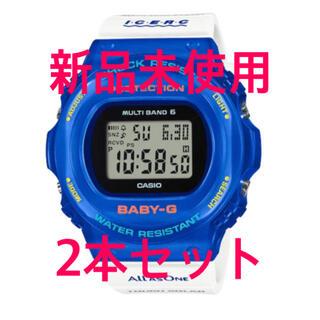 ベビージー(Baby-G)のCASIO Baby-G BGD-5700UK-2JR 2本セット(腕時計)