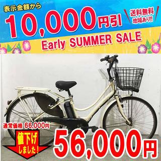 ヤマハ(ヤマハ)のKU027☆電動自転車☆YAMAHA PAS Ami☆26インチ☆(自転車本体)