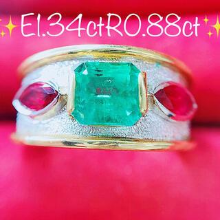 ★1.34ct★✨エメラルド&0.88ctルビープラチナK18リング指輪11号(リング(指輪))