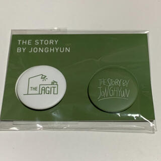 SHINee - ジョンヒョン 缶バッジセット
