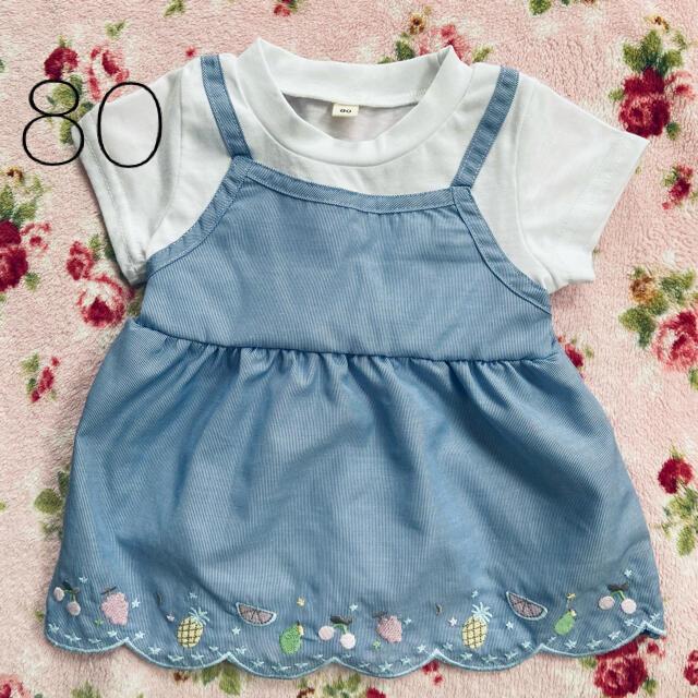 未使用品 Tシャツ キッズ/ベビー/マタニティのベビー服(~85cm)(Tシャツ)の商品写真