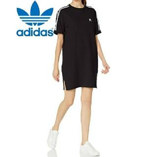adidas - Tシャツワンピース adidas originals