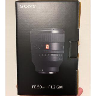 SONY - (極美品)FE 50mm F1.2 GM SEL50F12GM