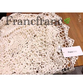 フランフラン(Francfranc)の🌿フランフランアネリアベットカバー✨ソファーカバー✨インテリア✨(ソファカバー)