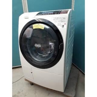 日立 - 日立 ドラム式洗濯乾燥機11.0kg ナイアガラすすぎ BD-S8800L