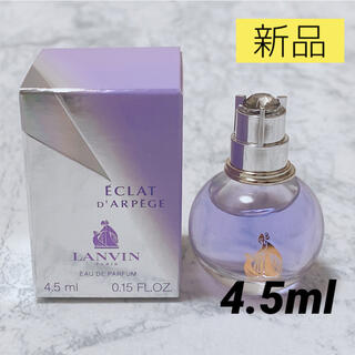 LANVIN - LANVIN ランバン エクラドゥアルページュ 4.5ml 香水