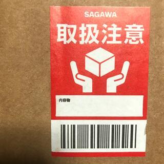 送料3000円(その他)