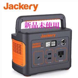 【限定セール】Jackery ポータブル電源 240Wh(防災関連グッズ)