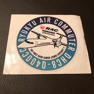 ジャル(ニホンコウクウ)(JAL(日本航空))のJAL RAC ステッカー(航空機)