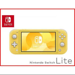 ニンテンドースイッチ(Nintendo Switch)のNintendo Switch Lite yellow イエロー(携帯用ゲーム機本体)