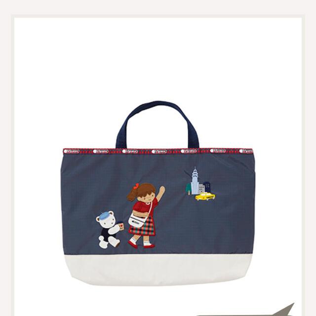 familiar(ファミリア)のファミリア レスポ トートバッグ レディースのバッグ(トートバッグ)の商品写真