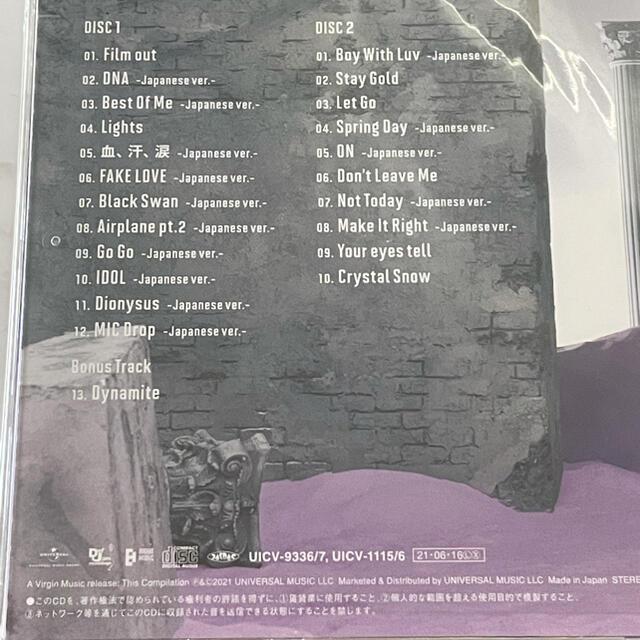 防弾少年団(BTS)(ボウダンショウネンダン)の『BTS,THE BEST』通常盤 エンタメ/ホビーのCD(K-POP/アジア)の商品写真