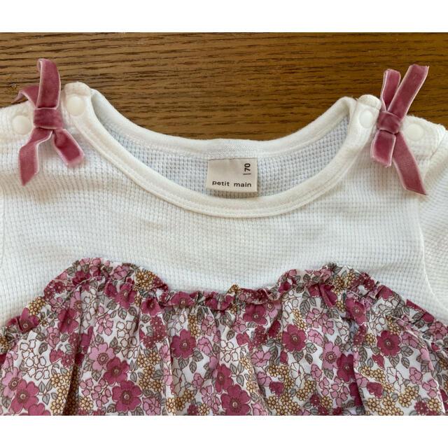 petit main(プティマイン)のプティマイン 70 ロンパース  花柄 綿100 キッズ/ベビー/マタニティのベビー服(~85cm)(ロンパース)の商品写真