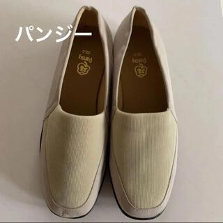 pansy パンジー スリッポン 靴 シューズ ベージュ 23cm