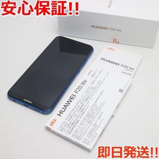 アンドロイド(ANDROID)の美品 HWV32 ブルー 本体 白ロム (スマートフォン本体)
