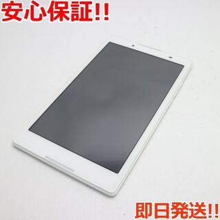 アンドロイド(ANDROID)の美品 601LV Lenovo TAB3 ホワイト (タブレット)