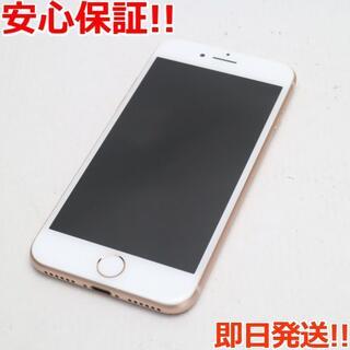 アイフォーン(iPhone)の超美品 au iPhone8 64GB ゴールド (スマートフォン本体)