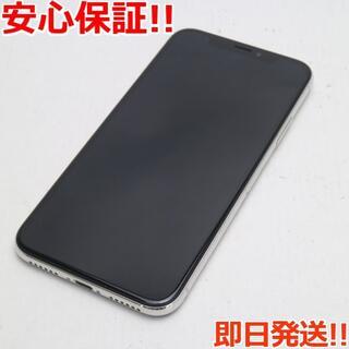 アイフォーン(iPhone)の美品 DoCoMo iPhoneX 64GB シルバー (スマートフォン本体)