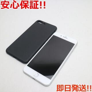 アイフォーン(iPhone)の超美品 SIMフリー iPhone7 PLUS 256GB シルバー(スマートフォン本体)