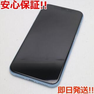アイフォーン(iPhone)の美品 DoCoMo iPhoneXR 64GB ブルー 本体 白ロム (スマートフォン本体)