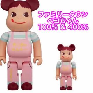 メディコムトイ(MEDICOM TOY)のBE@RBRICK ファミリータウンペコちゃん 100% & 400%(キャラクターグッズ)