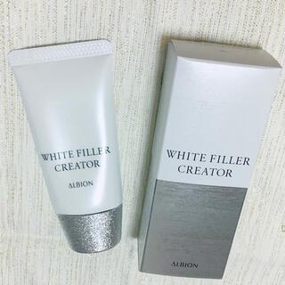 アルビオン(ALBION)のアルビオン ホワイトフィラー クリエイター(化粧下地)
